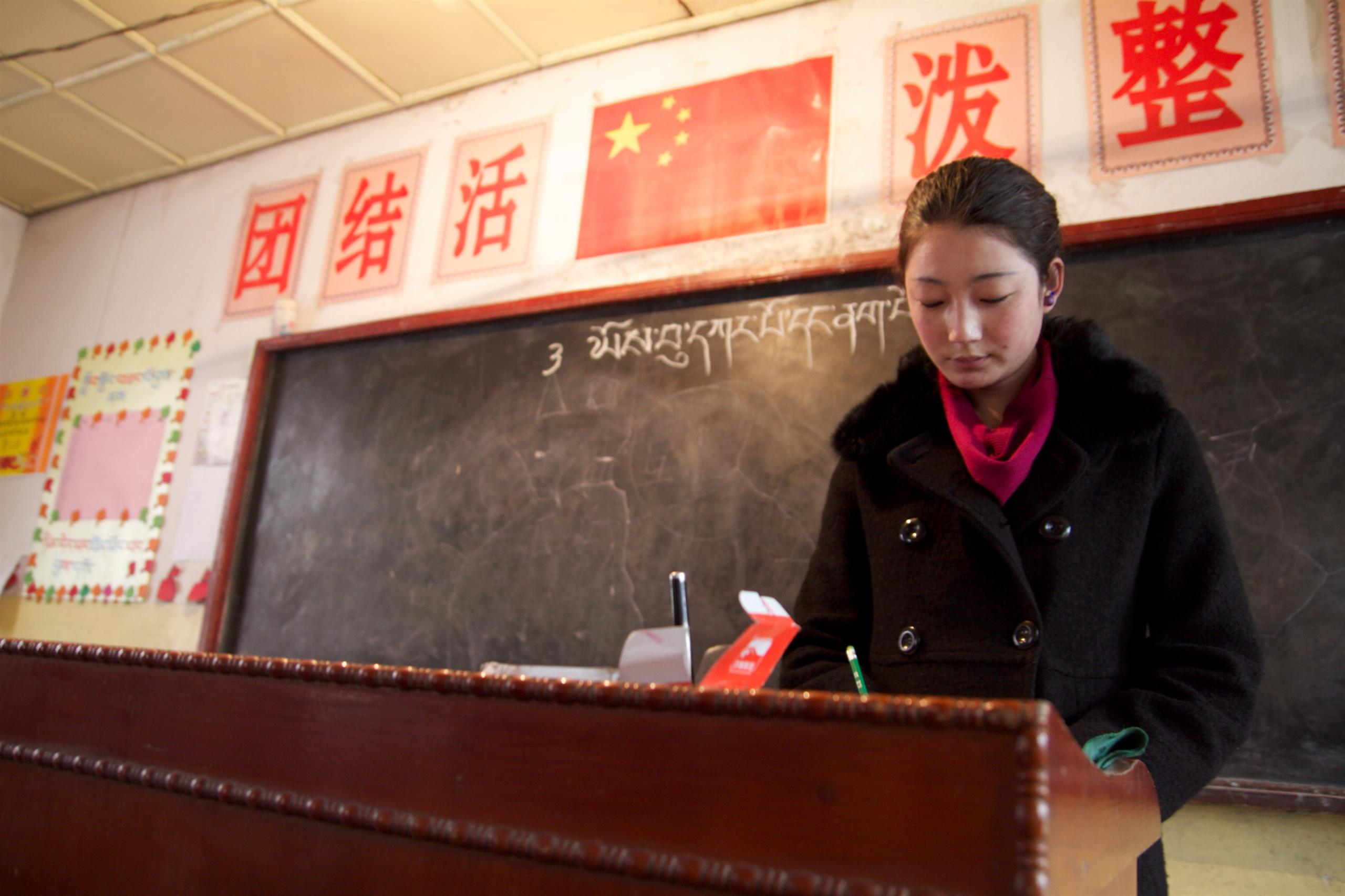 Female teacher in China