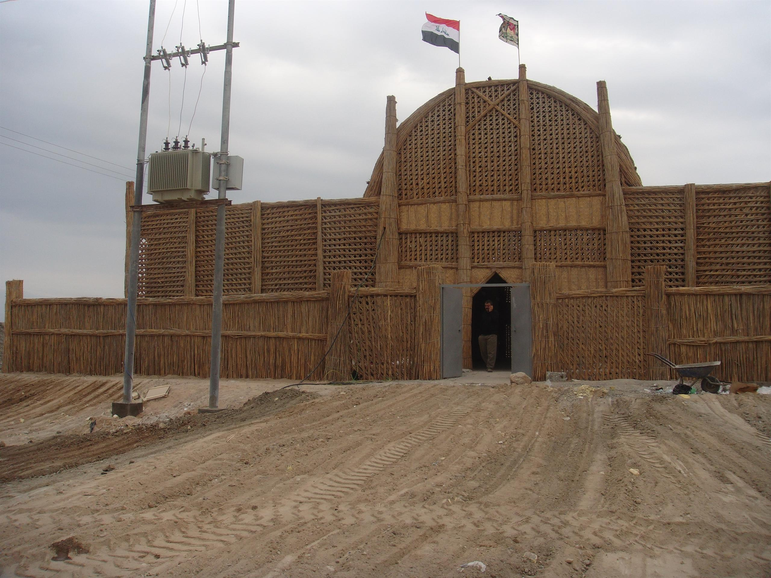 Entrance to school building in Iraq.