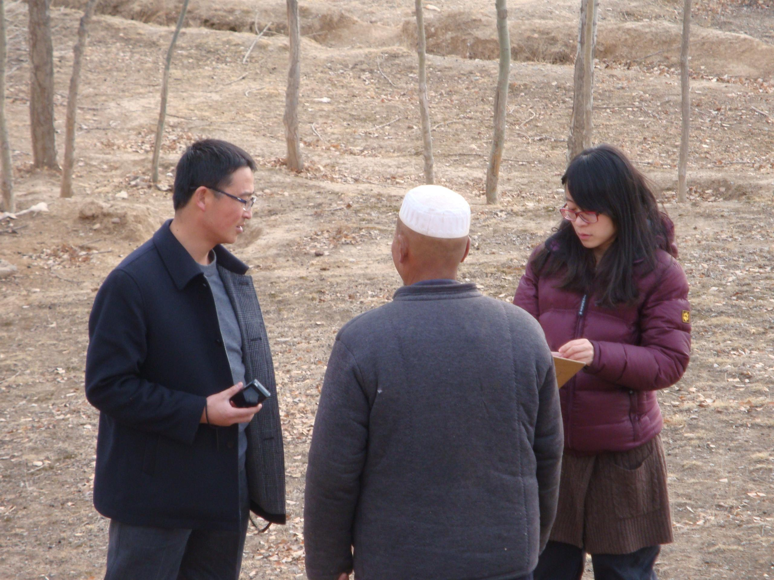 Site survey in Hualong County in Qinghai Province, China.