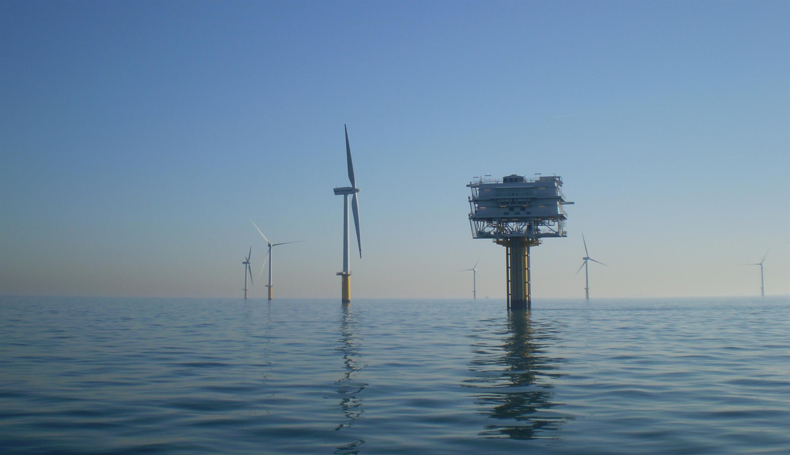 Princess Amalia windfarm