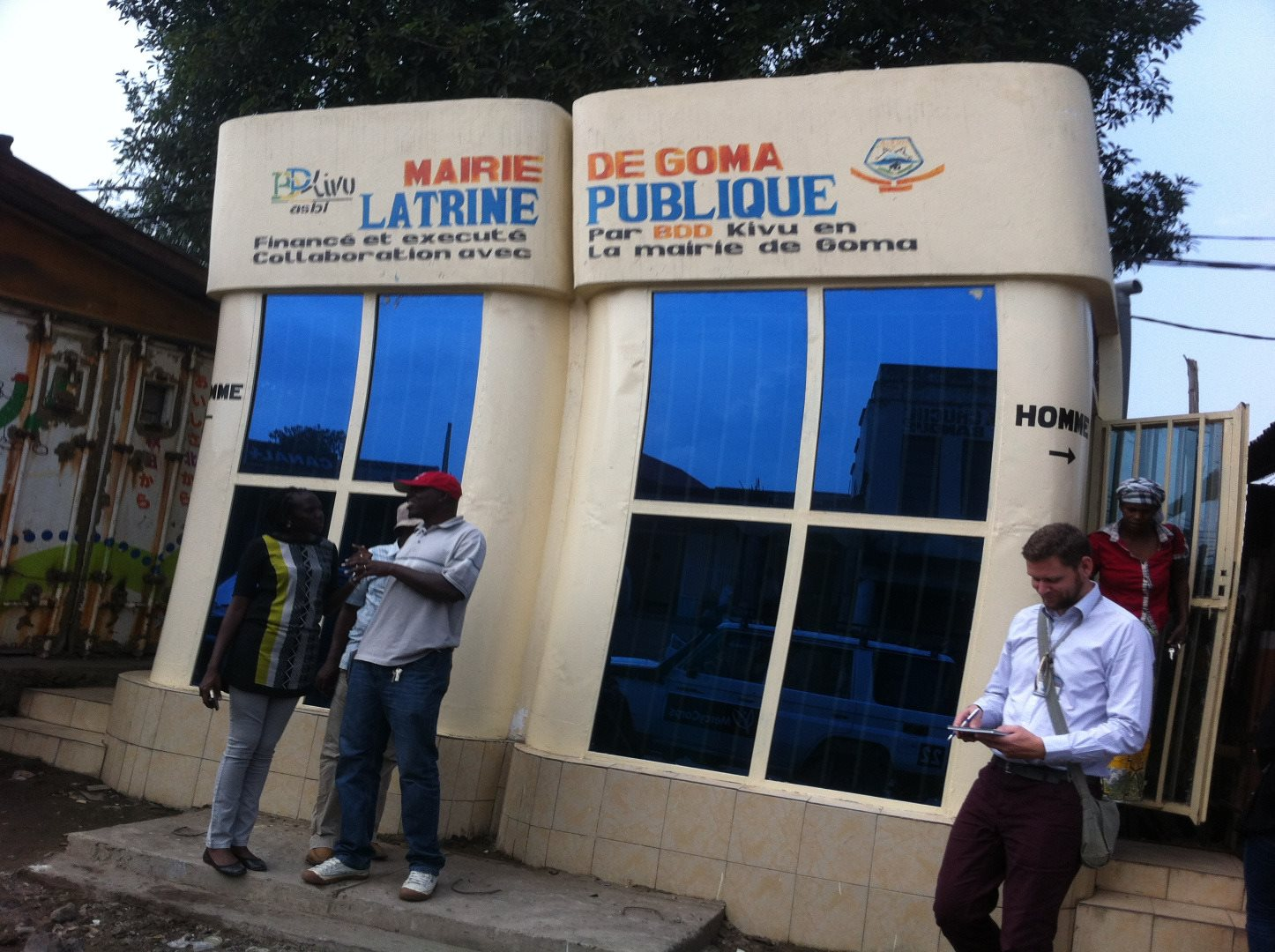 Public toilet in urban setting in DRC